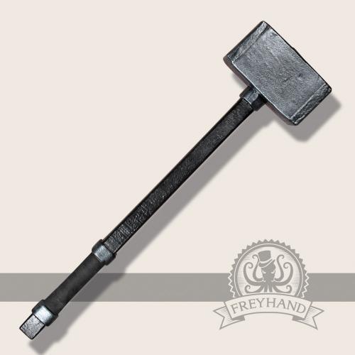 Pit Hammer, kurz